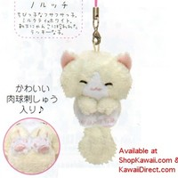 San-X Boots Kutusita Nyanko Furry Buddy Plush with Accessory Strap