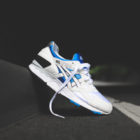 "Asics Gel Lyte V ""OG"" - Sky Blue / White / Black (Re-Issue Global Exclusive)"
