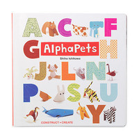 ALPHAPETS ORIGAMI BOOK   Origami, Animals, Alphbet, Punch-out, Built.   UncommonGoods