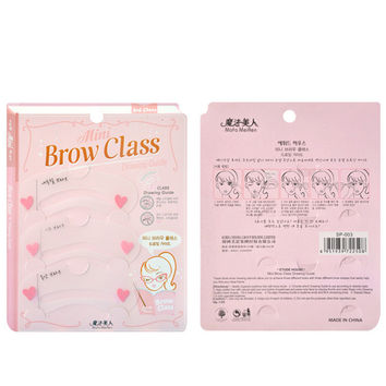 Make-up Tool Beauty On Sale Hot Deal Hot Sale Professional Korean Tools Plastic Eyebrow Drawing Card [6046650113]