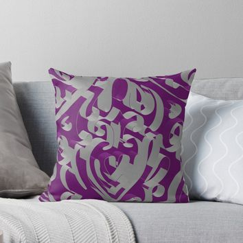 '3D Ornamental Background ' Throw Pillow by Amir Faysal