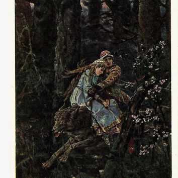 Prince Ivan on Grey Wolf, Russian Vintage Postcard artist Vasnetsov unused print 1966