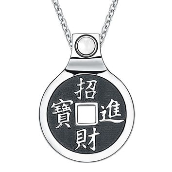 Feng Shui Lucky Coin Amulet Kanji Magic Fortune Powers Unique Charm White Cats Eye Necklace