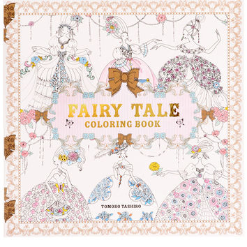 Illustrated Fairy Tale Coloring Book