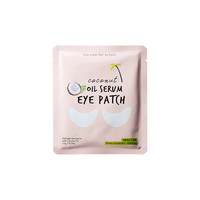 [too cool for school] COCONUT OIL SERUM EYE PATCH