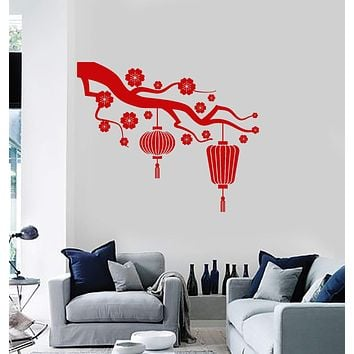 Vinyl Wall Decal Chinese Lamp Branch Oriental Decor Stickers Unique Gift (ig4147)