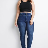 Buttoned High-Waist Skinny Jeans