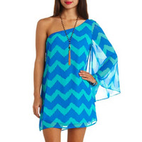 CHEVRON PRINT BELL SLEEVE ONE SHOULDER SHIFT DRESS