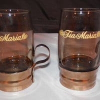 2 vintage Tia-Maria-Smoked Glass Coffee Glasses Mugs Cups With Copper Base & Handle antique retro advertising mugs smoked glass and copper