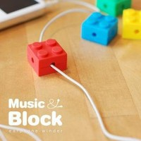 YESSTYLE: Lego Earphone Cable Winder