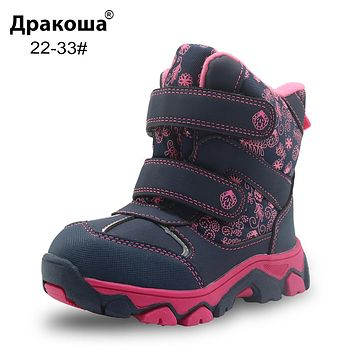 Girls Winter Boots Waterproof Mid-Calf Snow Boots for Girls  Leather Warm Plush Children's Shoes Rubber Kids Boots