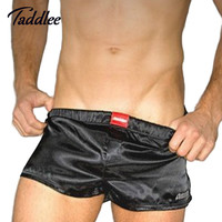 Men Underwear Brand Sexy Mens Underwear Penis Pouch Sleepwear artificial silk Men Boxer Trunks