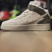[Free Shipping ]Reigning Champ x Nike Air Force 1 Basketball Sneaker