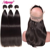 Brazilian Straight Hair 360 Lace Frontal Closure With Bundles Human Hair 3 Bundles Alipop Closure With Baby Hair Nonremy 4 PCS