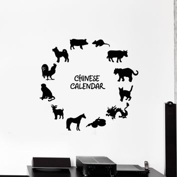 Vinyl Wall Decal Chinese Calendar Animals Collection Oriental Astrology Stickers Mural (g684)