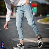 Men's Fashion Slim Men Jeans [10271185731]