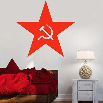 Wall Vinyl Russian Socialist Star USSR Guaranteed Quality Decal Unique Gift (z3483)