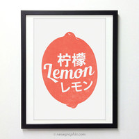 Lemon Graphic Wall Decor Poster - Typographic Art Print In Different Language
