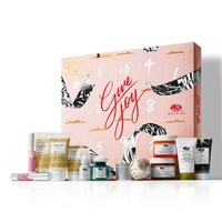 Origins Give Joy Advent Calendar Collection (Limited Edition) | Nordstrom