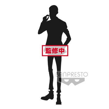 Lupin the Third - Master Stars Piece - Lupin the Third Part 5 (Pre-order)