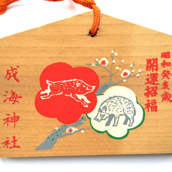 Japanese Wood Plaque - Ema - Boar - Plum Blossoms - Shrine - Narumi Jinja Shrine - Lucky Charm - E4-13
