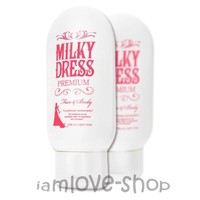 [MilkyDress] Premium 100g The White Upgrade Brightening Pack