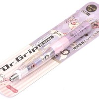 purple Sentimental Circus mechanical pencil with rubber grip - Pens-Pencils - Stationery