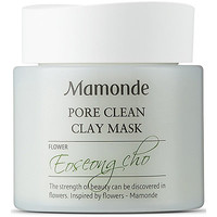 Pore Clean Clay Mask | Ulta Beauty