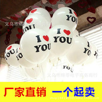 5 piece Blowing up 30-40CM English letter I LOVE YOU love white print quality latex balloons Valentine's Day Thanksgiving Day