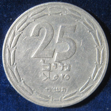 Israel First Coin, 1948 Israeli 25 Mils Coin, Aluminum Coin, First Coin, Israel Low Mintage COIN, Israel Coin, Aluminum 25 Mils Coin, Coin