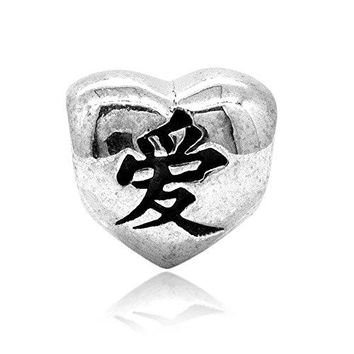 The Kiss Chinese Love Symbol Heart 925 Sterling Silver Charm Fits European Charm Bracelet