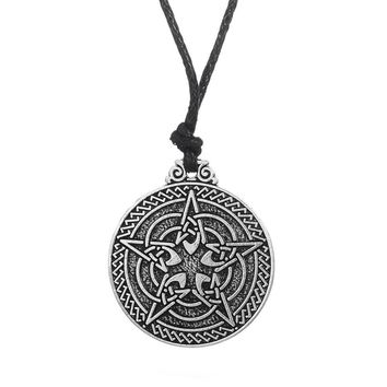 Celtic Knot Pentagram Pendant Adjustable Necklace