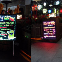 LED Handwriting Fluorescent Advertising Billboards