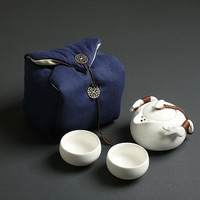 Ceramic Portable Tea Sets Include One Pot Two Cups Celadon Travel Tea Pot Chinese Porcelain Kung Fu Teapots Hand Made Chinaware