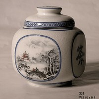 Scenery Tea Canister
