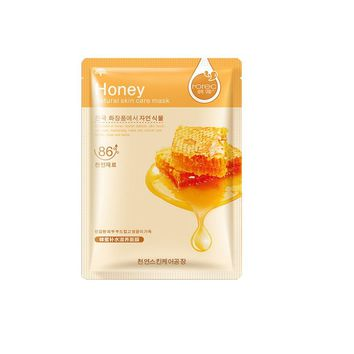 Skin Care Plant Facial Mask