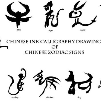 Ink drawings of Chinese Zodiac Signs instant download for scrapbook watercolor cards new year card
