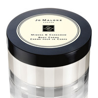 Mimosa & Cardamom Body Crème 175 mL - Jo Malone London