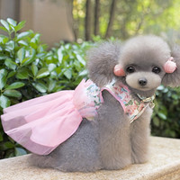 Summer Dogs Clothing Pets Costume Pastoral Style Dress Prom Dress [6258335494]