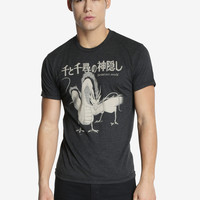 Spirited Away Haku Kanji T-Shirt