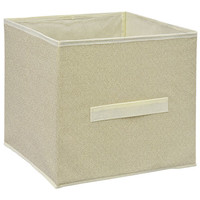 Bulk Essentials Tan Collapsible Storage Containers with Handles at DollarTree.com