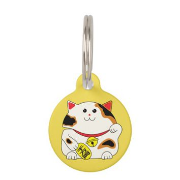 Lucky Cat pet tag