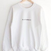 Super Kawaii Oversized Sweatshirt - White