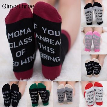 Men Women Funny Socks words printed socks If You can read this Bring Me a Beer Cotton casual socks unisex Lovers socks Unisex