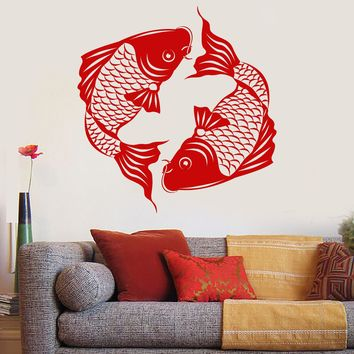 Vinyl Wall Decal Asian Koi Carp Fish Japanese Style Stickers Mural Unique Gift (ig4726)