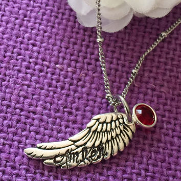 Memorial Jewelry Necklace  - Angel Wing Necklace - Name Birthstone - Memorial Necklace - Remembrance - Personalized Sympathy