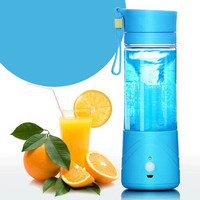 Electronic Fruit Juicer Rechargeable Juice Cup Tea Cup Portable Convenient Automatic Juicer Cup for Outdoor Use