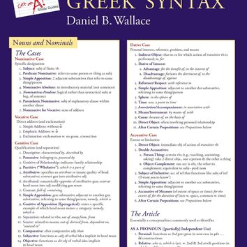 New Testament Greek Syntax Zondervan Get an A! Study Guides LAM BLG