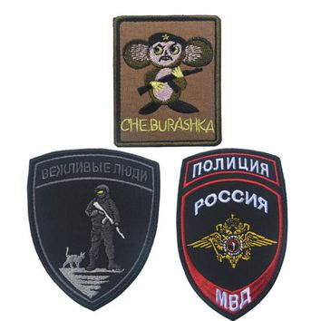 3d Embroidery Badge Loop And Hook Che Burashka / Russia Mia Double Headed Eagle Armband Costume Hat Accessories Vintage Badge
