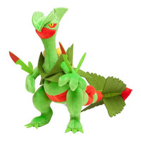 Pokemon Center Original Plush Doll : Megajukain OA [Sceptile]